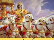Mahabharat Hindi in PDF