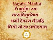 Gayatri Mantra Meaning in Hindi