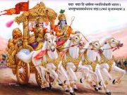 Mahabharat (Vol-1 to 12) Gorakhpur Press Hindi Pdf