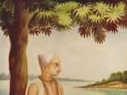 Shri Ramcharitmanas Tulsidas
